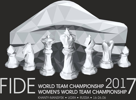 FIDE World Team Championships 2017