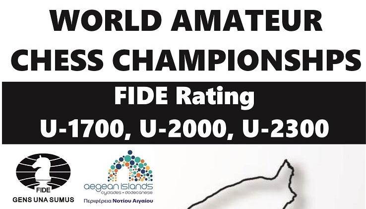 FIDE World Amateur Championships 2021